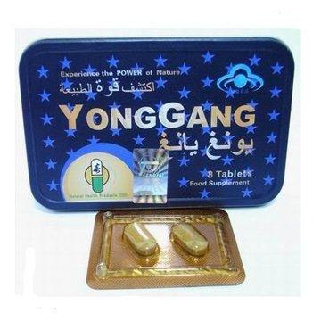Yong_Gang_harder_erection__41799.1353284191.1280.1280